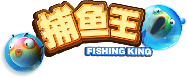 fishing king logo