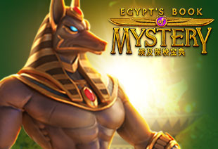 Egypts-Book-Mystery
