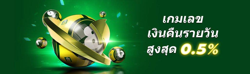 fb88-image