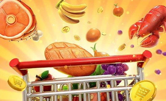 超市大血拼