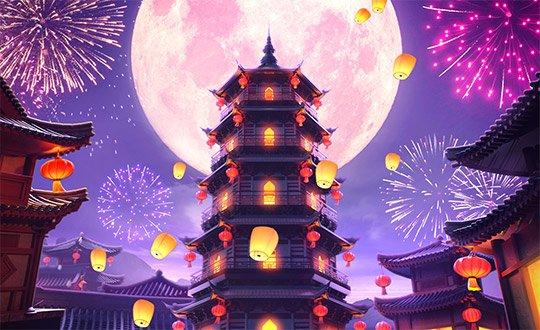 Đêm Hội Pháo Hoa