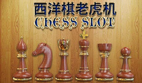 Chess Slot