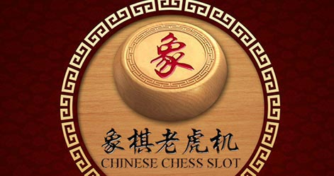 Chinese Chess Slot