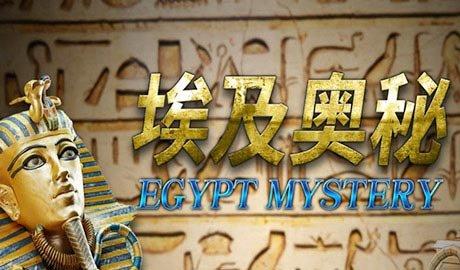 Bí mật kim tự tháp