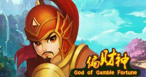 God of Gamble Fortune