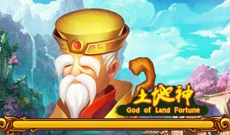 God of Land Fortune
