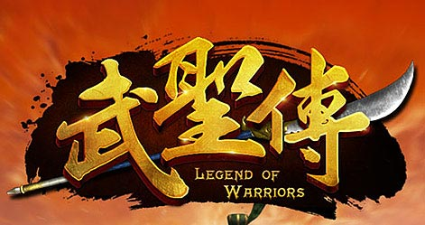 Legend of Warriors