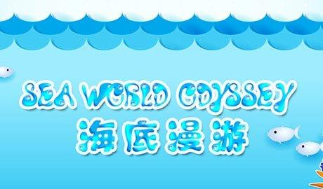 Sea World Odyssey