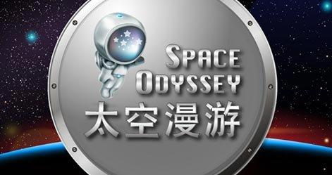 Du hành ngoài không gian