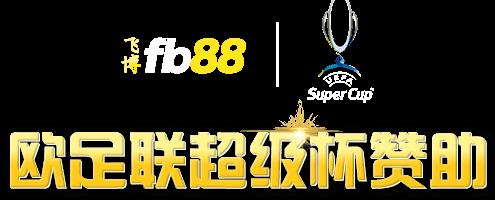 Text SuperCup CN